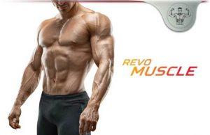 Revo Muscleλειτουργία, το κτίσιμο μυών, πως εφαρμόζεται;