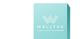 Welltox κριτικές, λειτουργία, πού να αγοράσετε, στα φαρμακεία, τιμή, Ελλάδα, φόρουμ, skroutz, κρεμα, forum