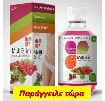 Multi Slim