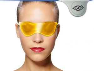 Eyes Cover μασκα ματιων τιμη