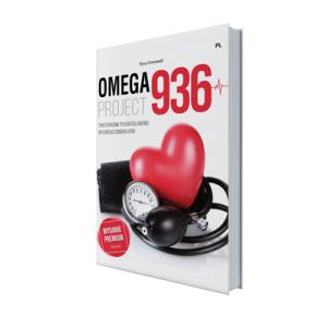 Omega 936 Project - πλήρη ανάλυση 2018 - απατη? κριτικές, τιμή, σχόλια, τι ειναι, φαρμακεία, αγορα, Ελλάδα