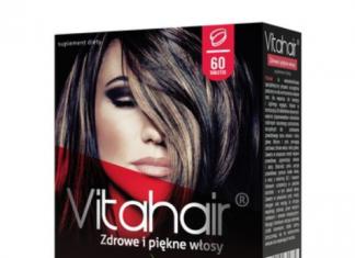 VitaHair Max τελευταίες πληροφορίες το 2019, κριτικές - φόρουμ, σχόλια, lotion spray, τριχοπτωση - πού να αγοράσετε; Ελλάδα - παραγγελια